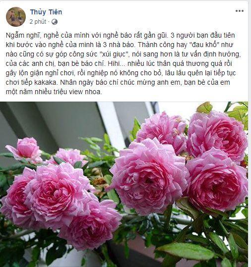 ngày Báo chí cách mạng Việt Nam, sao Việt, Thu Thủy, Đức Hùng, Việt Anh,