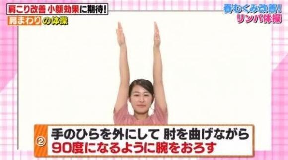 bài tập giúp cải thiện cơ mặt, cơ mặt v-line, làm đẹp cơ mặt