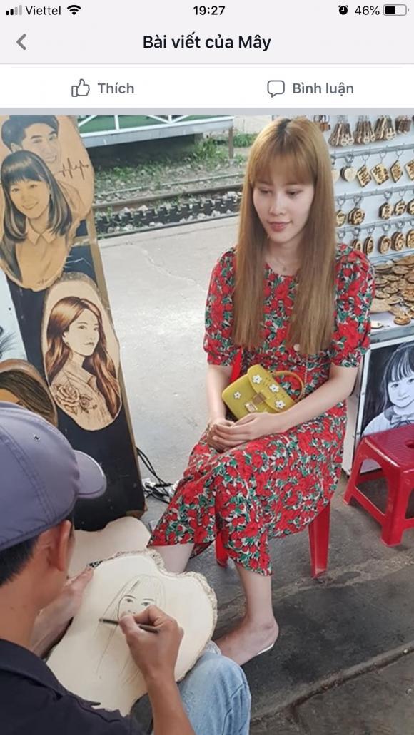 Nam Anh, Nam Em, sao Việt, chụp lén