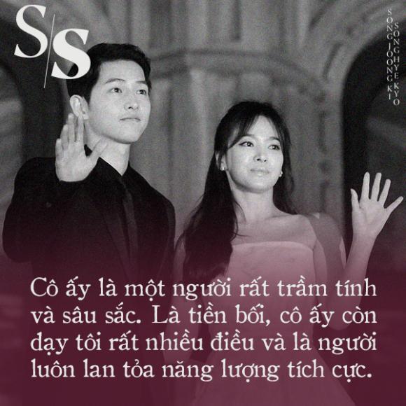 Song Joong Ki, Song Hye Kyo, Sao Hàn