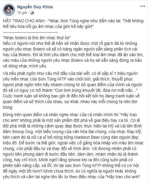 Duy Khoa, Sơn Tùng MTP , sao Việt, Hãy trao cho anh