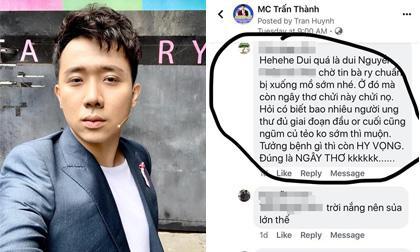 Trấn Thành, Đại Nghĩa, sao Việt