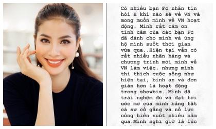 Phạm Hương, Miss Universe,  catwalk