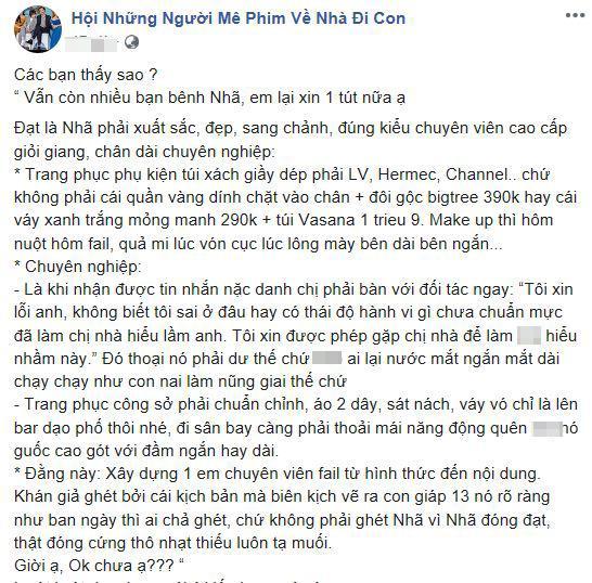 Quỳnh Nga, Nhã 'Về nhà đi con', Quỳnh Nga là người thứ ba, Quỳnh Nga tiểu tam,  Quỳnh Nga đóng về nhà đi con