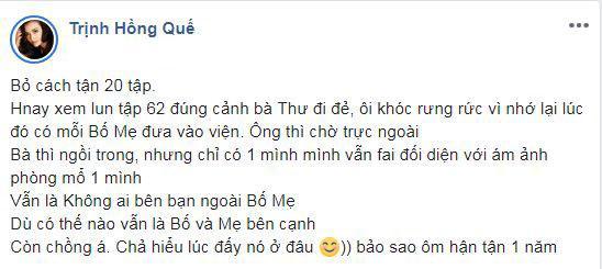 Hồng Quế, Về nhà đi con, người mẫu Hồng Quế, sao Việt