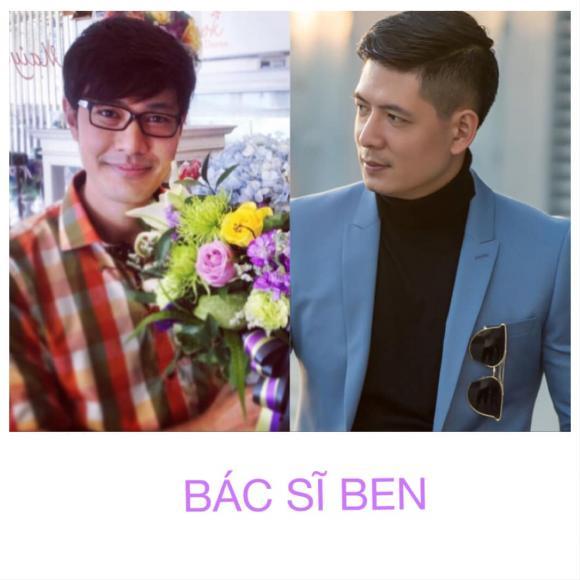 Hương Giang Idol, Chiếc lá cuốn bay, sao Việt