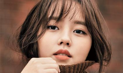 Kim So Hyun, Love alarm, sao Hàn