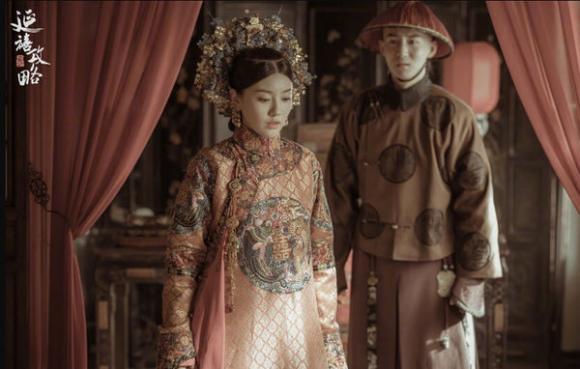 phim Hoa ngữ,Vu Chính,Diên Hi công lược,Ngô Cẩn Ngôn,Diên Hi công lược ngoại truyện