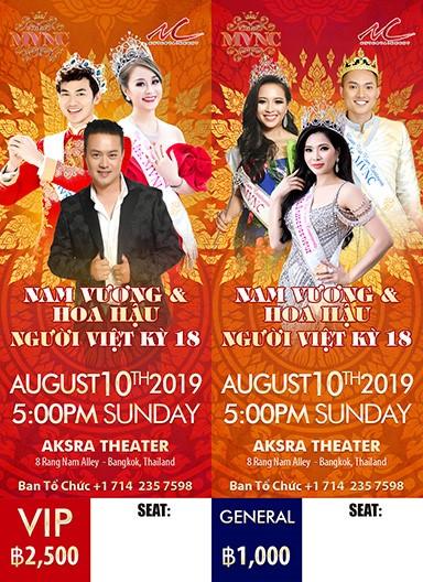 Minh Chánh Entertaiment, Nam Vương và Hoa Hậu Người Việt