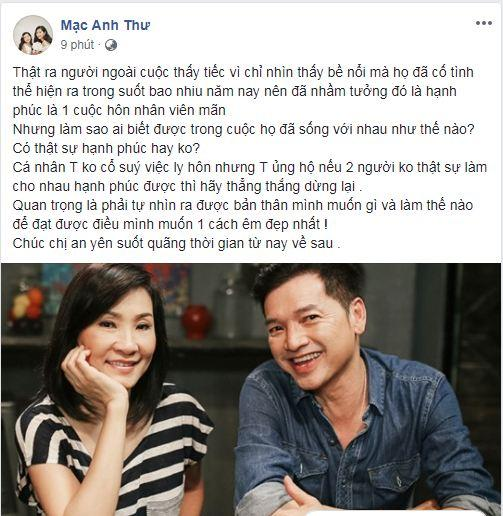 Mạc Anh Thư, bà xã Huy Khánh, Quang Minh, Hồng Đào