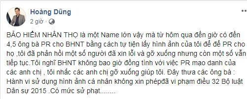 NSND Hoàng Dũng, Người phán xử, sao Việt