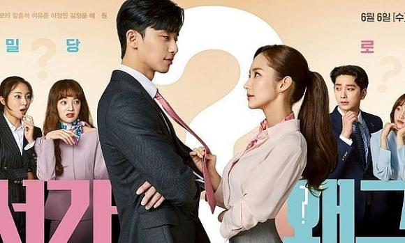 phim Hoa ngữ,Park Seo Joon,Lý Thấm,Lý Hiện,Thư ký Kim sao thế