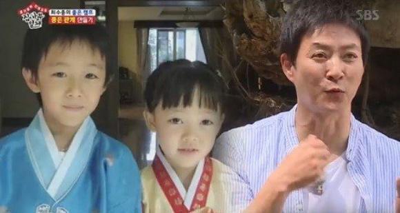 Choi Soo Jong, mối tình đầu, dạy con, sao hàn