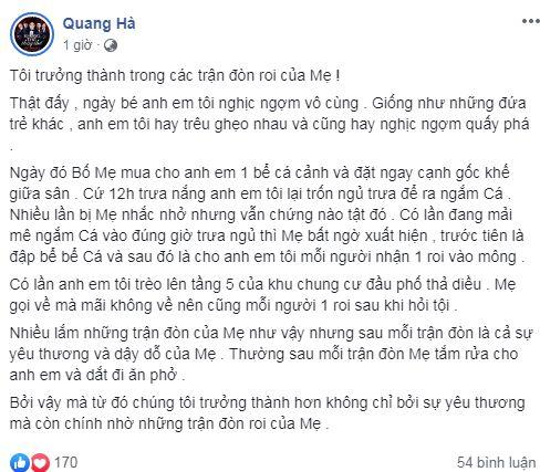 Quang Hà, Thu Thủy, sao Việt