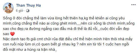 Thân Thúy Hà, scandal Thân Thúy Hà, Thân Thúy Hà làm mẹ đơn thân, cuộc sống Thân Thúy Hà