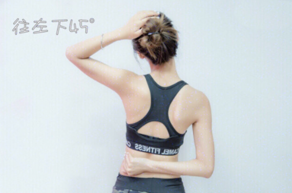 bài tập giảm cân hiệu quả, giảm cân, giảm mỡ vùng lưng