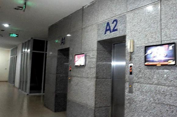 dâm ô trẻ em ở Hà Nội, thang máy chung cư, dâm ô, Hà Nội