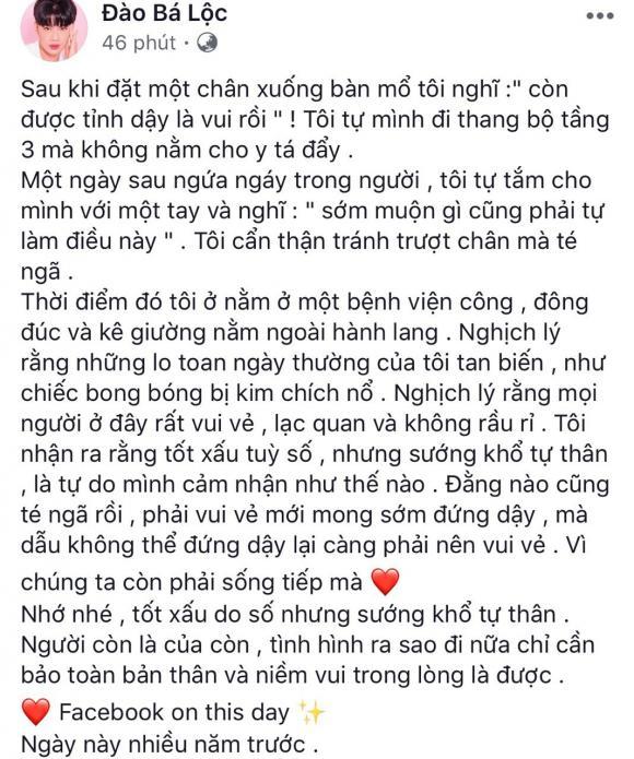 Đào Bá Lộc, sao Việt