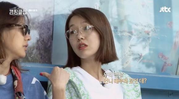 Lee Hyori,Song Hye Kyo,Song Joong Ki,sao Hàn