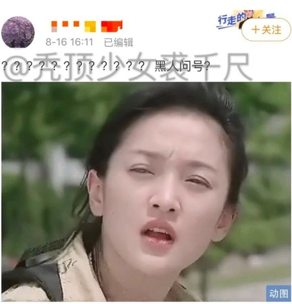 Châu Tấn, con gái Vương Phi, Đậu Tĩnh Đồng