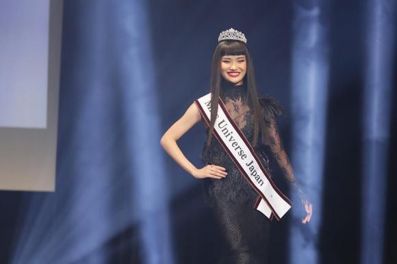 Hoa hậu hoàn vũ Nhật Bản, Hoàng Thùy, Hoa hậu hoàn vũ