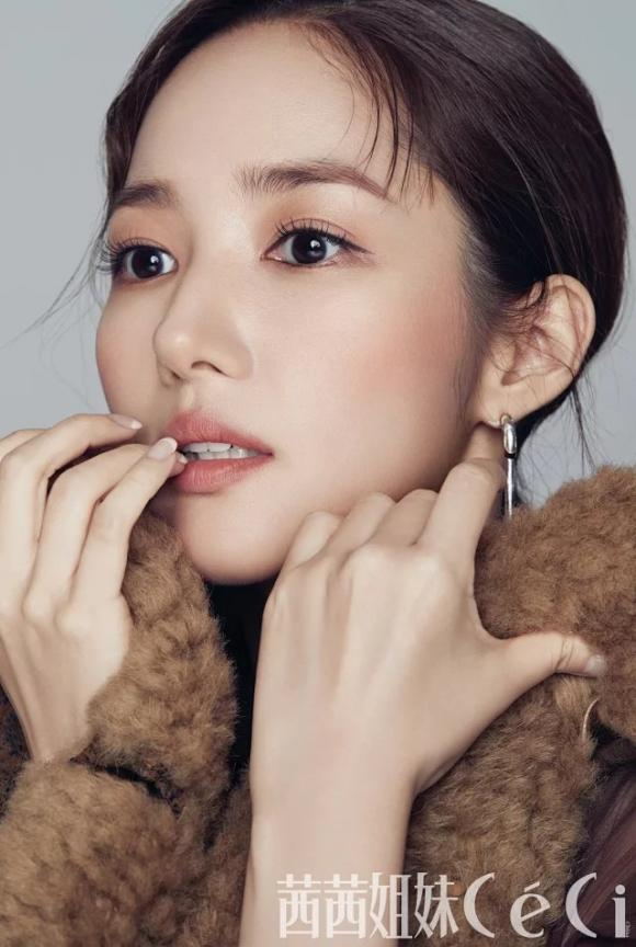Park Min Young,Park Min Young dao kéo,sao Hàn