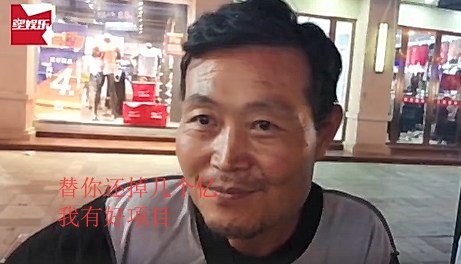 Phạm Băng Băng,Phạm Băng Băng trốn thuế,Lý Thần,sao Hoa ngữ