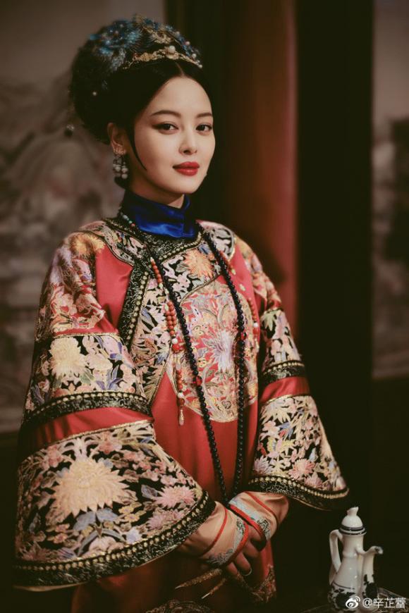 sao Hoa ngữ ,Ngô Cẩn Ngôn,Tân Chỉ Lôi,Tần Lam