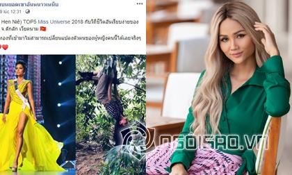 Sunny Đan Ngọc, giới trẻ 2019