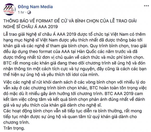 ca sĩ Đức Phúc, ca sĩ Chi Pu, ca sĩ Erik, sao Việt
