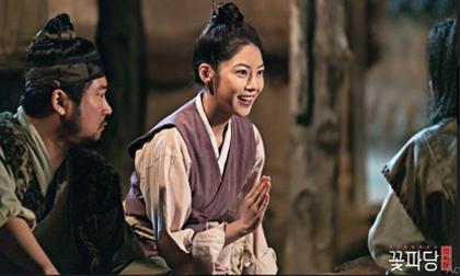 Biệt đội hoa hòe,trung tâm mai mối Joseon,phim hàn