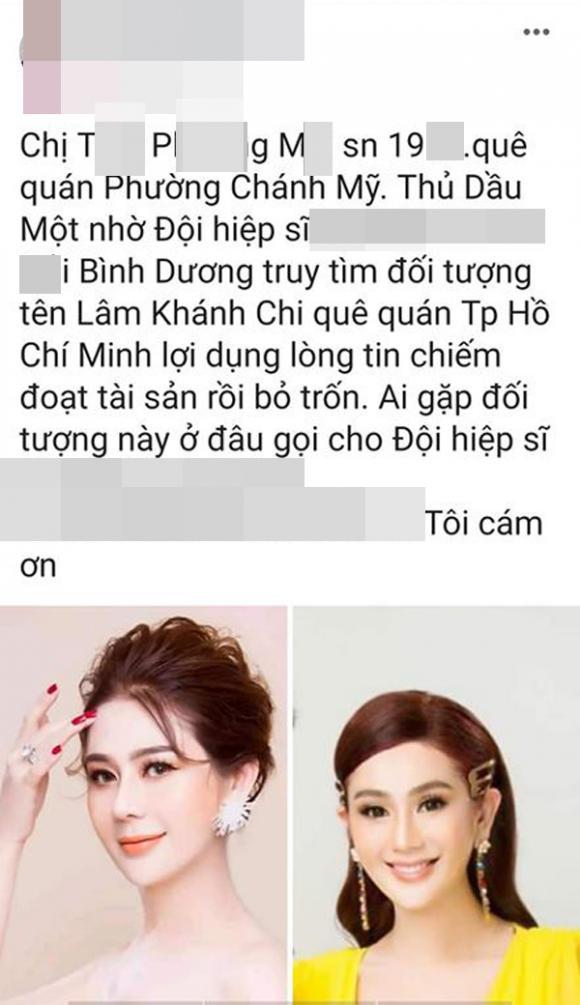 Lâm Khánh Chi, mỹ nhân chuyển giới, ca sĩ chuyển giới