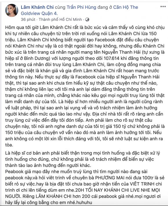 ca sĩ Lâm Khánh Chi, sao Việt