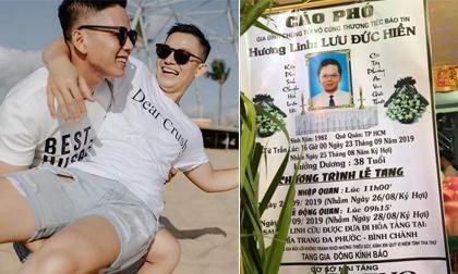 Thảo Nhi Lê, Huy Trần, Người ấy là ai