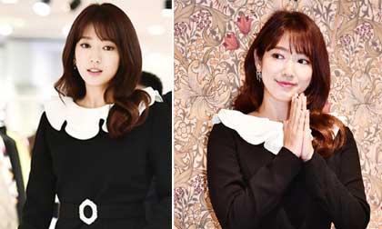 Park Shin Hye, Kim Soo Hyun, phim Psycho But It's Okay
