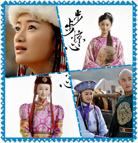 Những nàng công chúa đáng yêu nhất của màn ảnh Hoa ngữ