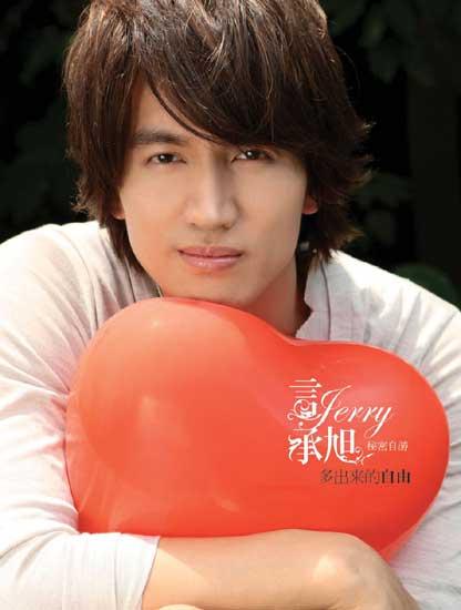 Chân dung 10 'sao' nam đẹp trai nhất châu Á 2012