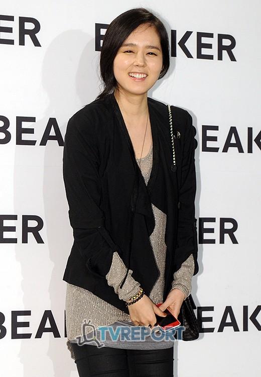 Choi Si Won 'kém bảnh bao' vì tóc mái mới