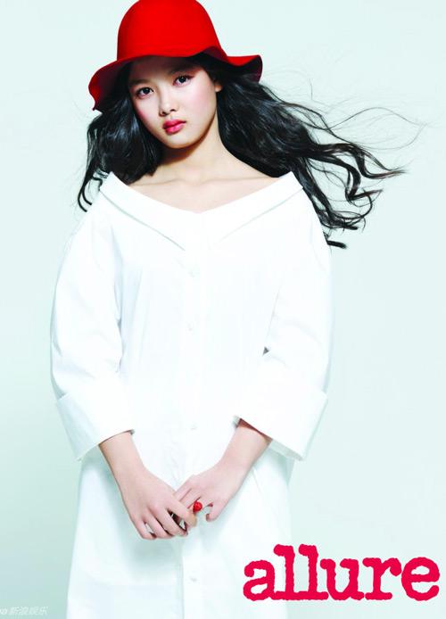 Sao nhí 'hot' nhất Hàn Quốc