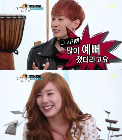 Các thành viên Suju và DBSK tranh kể tật xấu của nhau