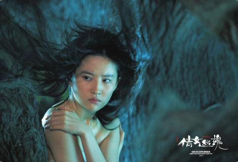 Những cảnh 'nóng mắt' của Lưu Diệc Phi