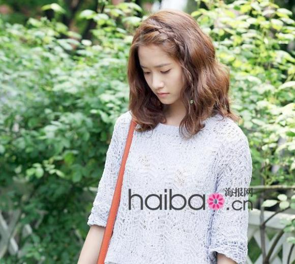 Học lỏm những kiểu tóc xinh như mộng của Yoona trong 'Love rain'