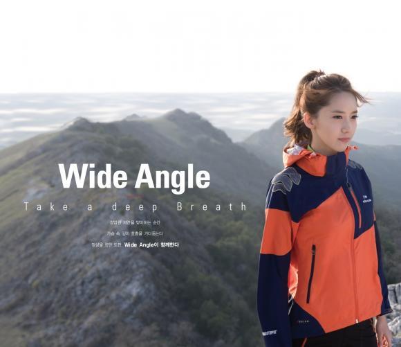 Yoona (SNSD) khỏe khoắn với trang phục thể thao