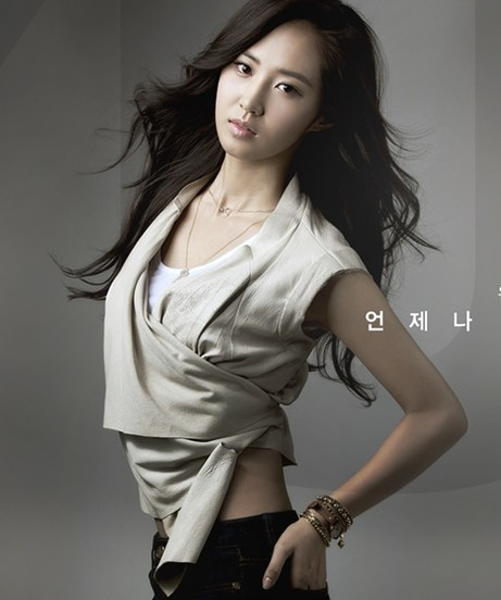Yuri (SNSD) - Ngôi sao mặc bikini đẹp nhất xứ Hàn
