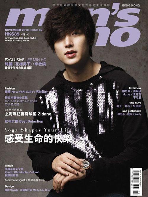 Người thừa kế Kim Tan 'hút hồn' trên bìa tạp chí