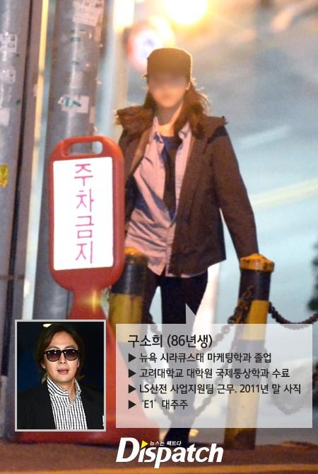 Lộ ảnh và thêm thông tin về bạn gái của Bae Yong Joon 2