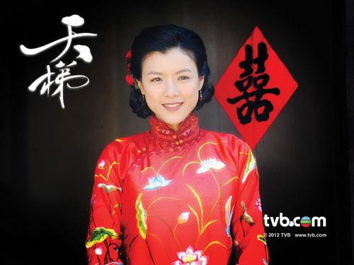 Những cảnh cưỡng hiếp trên phim bị 'ném đá' của TVB