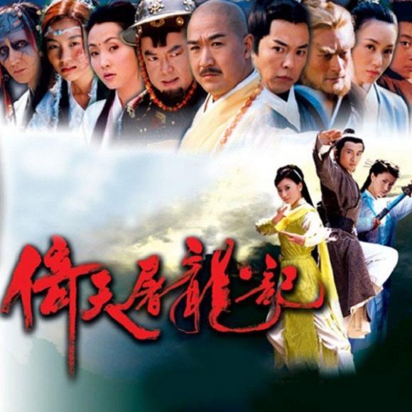 Những phim võ hiệp Kim Dung đình đám nhất