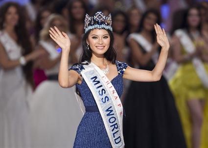 Người đẹp Châu Phi đầu tiên lên ngôi Hoa hậu đẹp nhất Thế giới