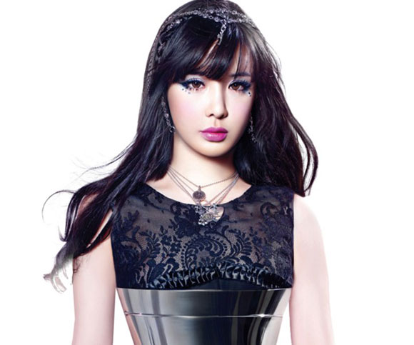 Park bom 2019s profile pictures on new yg family website!